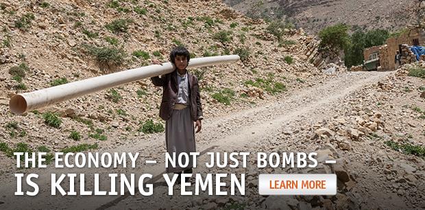 Spotlight Yemen